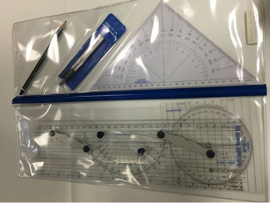 Picture of Navigation Kit