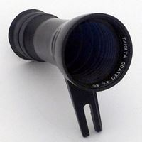 Picture of Weems and Plath Tamaya 4 X 40mm Scope Item #: 330